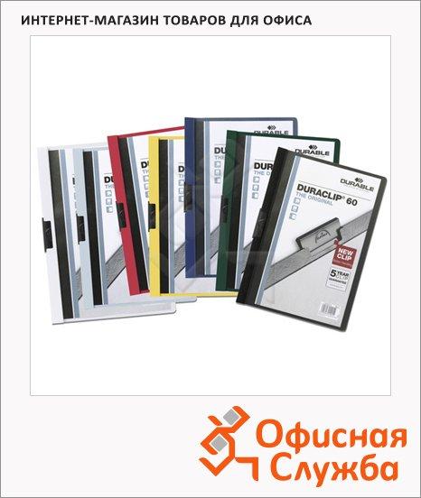 Пластиковая папка с клипом Durable Duraclip ассорти, А4, до 60 листов, 2209-00