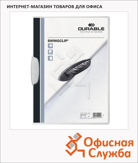 Пластиковая папка с клипом Durable Swingclip белая, А4, до 30 листов, 2260-02