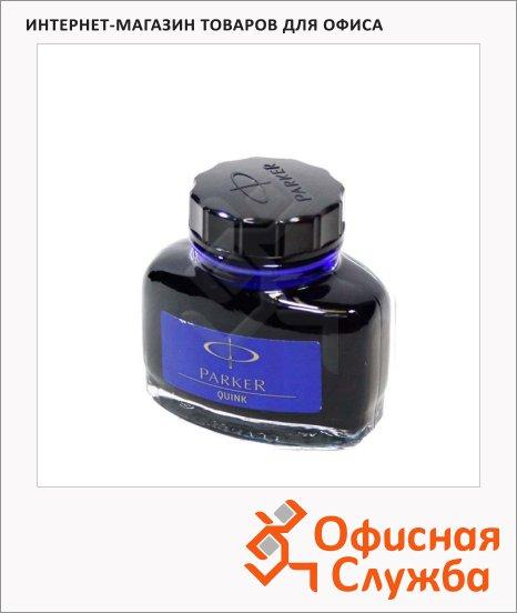фото: Чернила для перьевой ручки Z13 50 мл 57мл, синий, S0037460, S0037470
