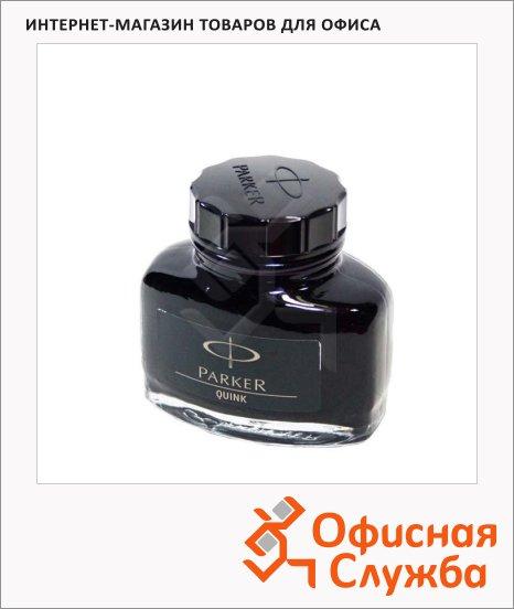Чернила для перьевой ручки Parker 50 мл, S0037460, черный