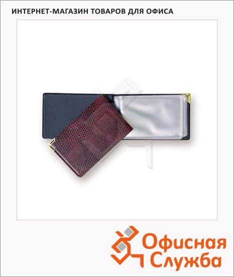 Визитница Koh-I-Noor Gama на 40 визиток, ассорти, 225х70мм, пластик
