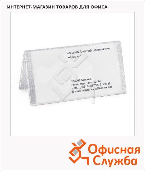 Подставка для визитных карточек Attache на 2 визитки, прозрачная, 5х10см