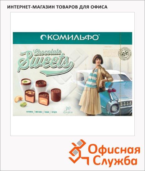 Конфеты Комильфо ассорти ореховое, 348г