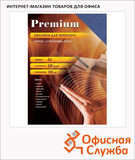 Обложки для переплета картонные Office Kit CWA300230 синие, А3, 230 г/кв.м, 100шт, CBA300230