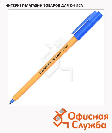 фото: Ручка шариковая Schneider Tops 505F синяя 0.3мм
