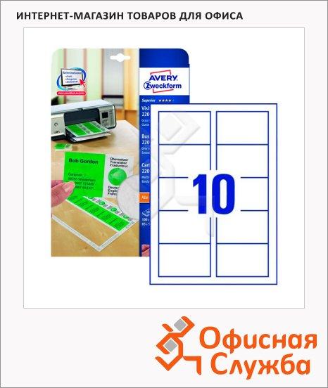 Визитные карточки Avery Zweckform Quick&Clean C32094-10, серые матовые, 85х54мм, 220г/м2, 10шт на листе А4, 10 листов, 10шт, для всех видов печати