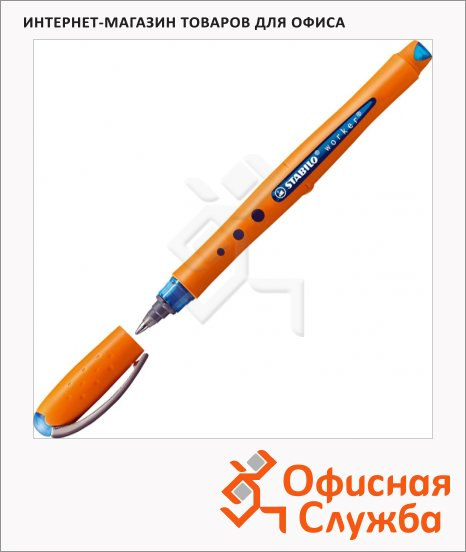 фото: Ручка-роллер Stabilo bionic worker 2018 синяя 0.5мм