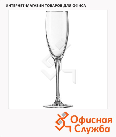 Бокал для шампанского Luminarc French brasserie 170мл, 6шт/уп