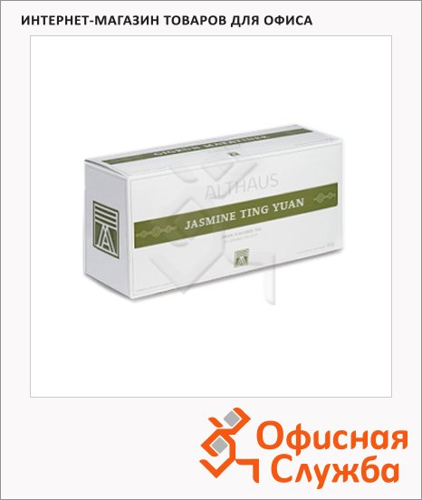 Чай Althaus Jasmine Ting Yuan, зеленый, 20 пакетиков для чайников