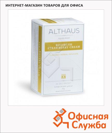 Чай Althaus Rooibush Strawberry Cream, ройбуш, 20 пакетиков