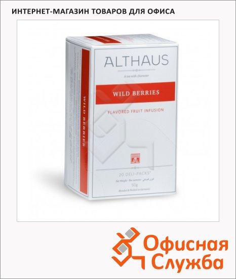 Чай Althaus Wild Berries, фруктовый, 20 пакетиков