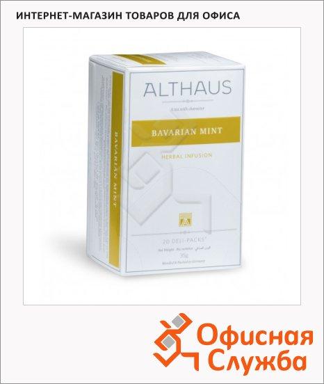 Чай Althaus Bavarian Mint, травяной, 20 пакетиков