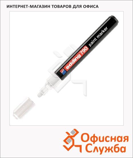 Маркер лаковый Edding 790 белый, 2-3мм, круглый наконечник, универсальный