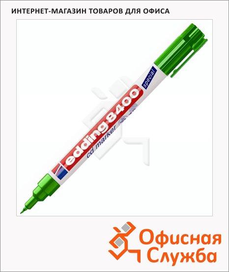 Маркер для CD перманентный Edding 8400 зеленый, 0.75мм, круглый наконечник