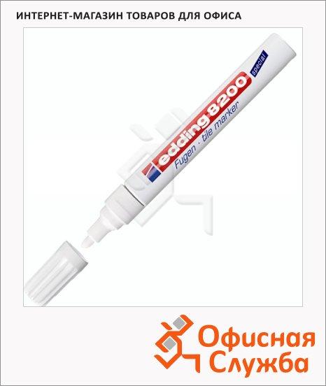 Маркер для затирки кафельных швов Edding 8200 белый, 2-4мм, круглый наконечник