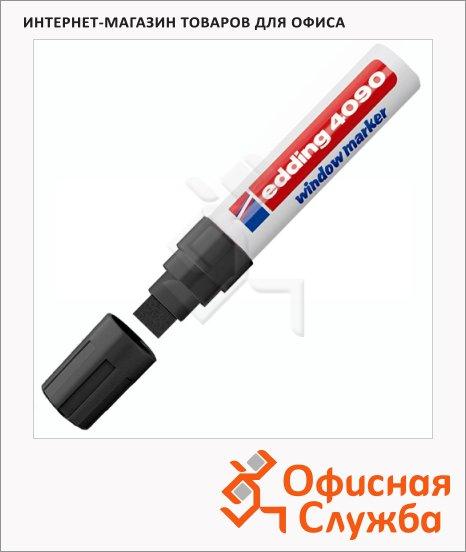 Маркер меловой Edding 4090 черный, 4-15мм, клиновидный наконечник, для досок и любых гладких поверхностей