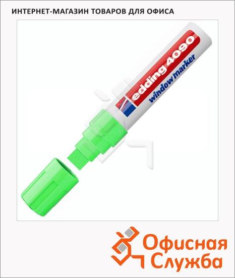 Маркер меловой Edding 4090 зеленый, 4-15мм, клиновидный наконечник, для досок и любых гладких поверхностей