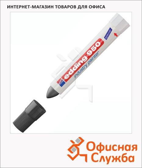 Маркер промышленный водостойкий Edding 950 черный, 10мм, круглый наконечник, на основе мастики