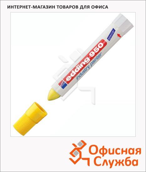 Маркер промышленный водостойкий Edding 950 желтый, 10мм, круглый наконечник, на основе мастики