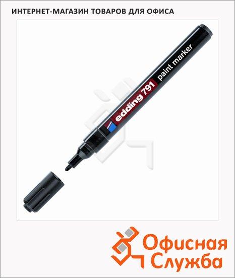 фото: Маркер лаковый Edding 791 черный круглый наконечник, универсальный, 1-4мм