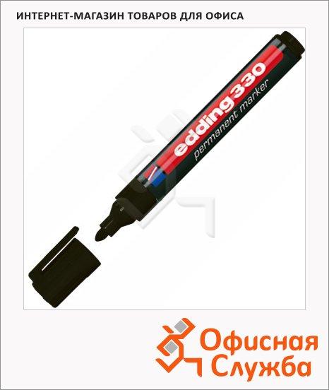 Маркер перманентный Edding 330 черный, 1-5мм, скошенный наконечник, универсальный, заправляемый