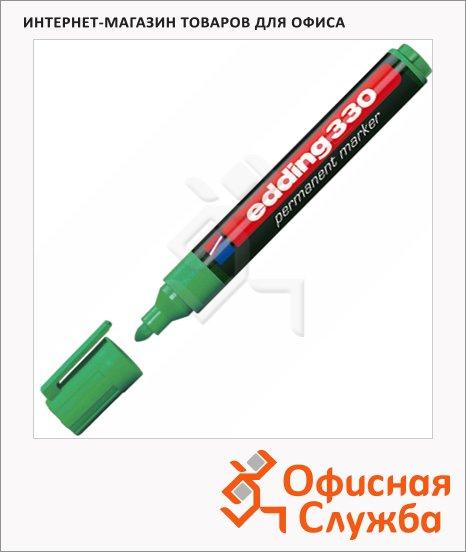Маркер перманентный Edding 330 зеленый, 1-5мм, скошенный наконечник, универсальный, заправляемый
