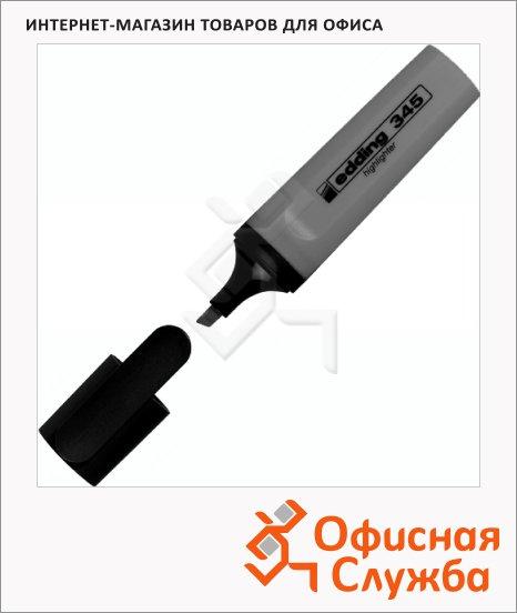 Текстовыделитель Edding 345 серый, скошенный наконечник, 2-5мм