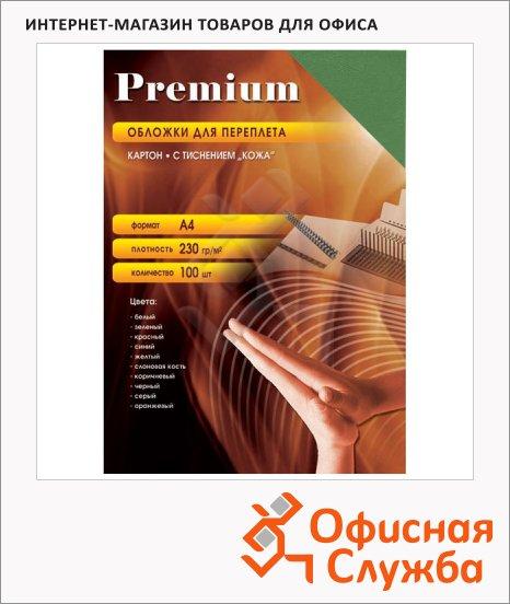 фото: Обложки для переплета картонные Office Kit CYA400235 зеленые А4, 230 г/кв.м, 100шт