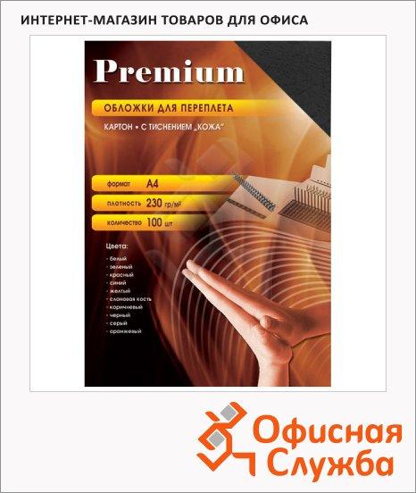 Обложки для переплета картонные Office Kit CYA400235 черные, А4, 230 г/кв.м, 100шт, CBKA400230