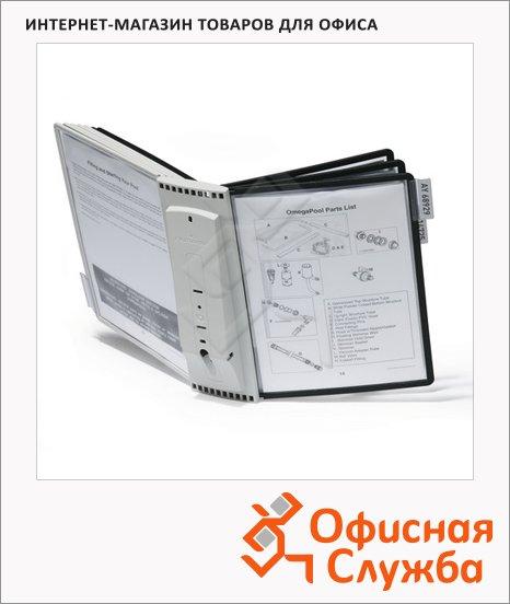 Демосистема настенная Durable Sherpa 10 панелей, А4, ассорти, 5631-22