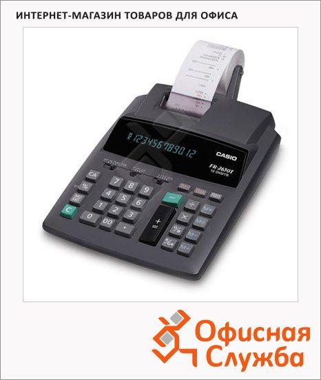 Калькулятор с печатающим устройством Casio FR2650T двухцветная печать, 12 разрядов