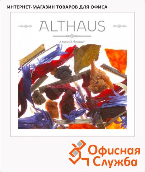 Чай Althaus Blauer Engel, фруктовый, листовой, 200 г