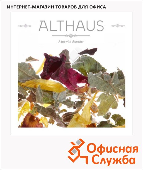 ��� Althaus Wellness Cup, ��������, ��������, 75 �