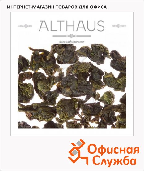 ��� Althaus Milk Oolong, �������, ��������, 250 �