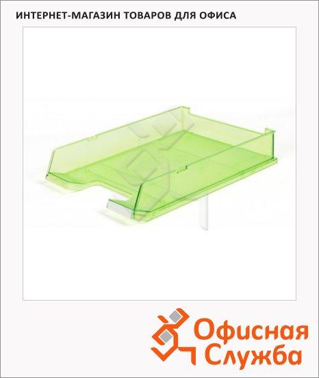 Лоток горизонтальный для бумаг Han А4, зеленый, 1020/27