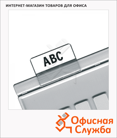 фото: Индексное окно для картотек Han А5/А6 10 шт/упак, НА9001