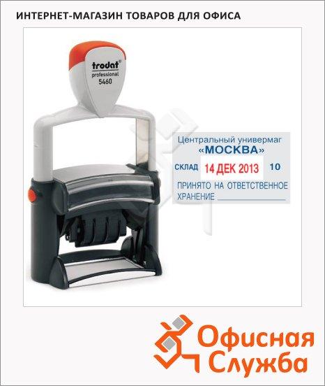 фото: Датер со свободным полем прямоугольный Trodat Professional 56x33мм 4мм, русские буквы, 5460