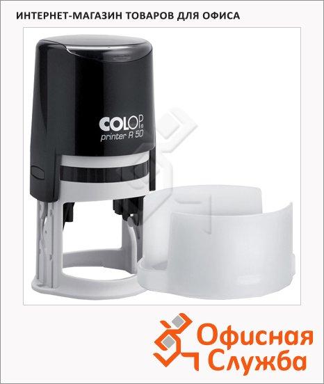 фото: Оснастка для круглой печати Colop Printer d=50мм с крышкой, черная