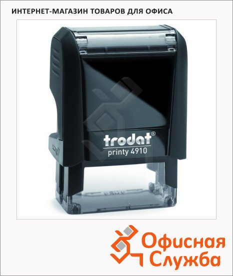 Оснастка для прямоугольной печати Trodat Printy 26х9мм, 4910, черная