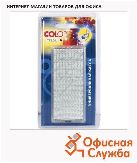 Касса русских букв цифр и символов Colop 448 символов, 2.2мм, 3.1мм, Type Set A