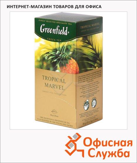 фото: Чай Greenfield Tropical Marvel (Тропикал Марвел) 25 пакетиков, зеленый