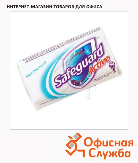 фото: Мыло туалетное Safeguard классический 90г, антибактериальное