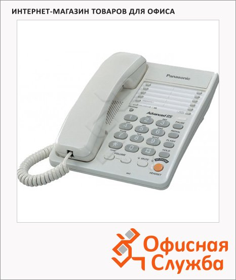 фото: Телефон проводной Panasonic KX-TS2363RU белый