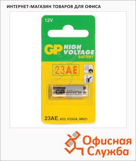 Батарейка Gp 23AE, 12В, литиевая