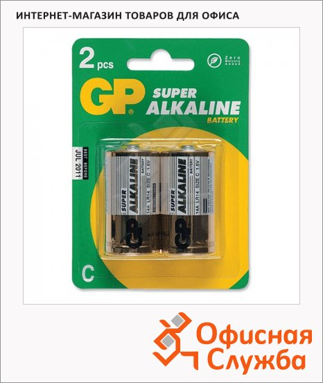 ��������� Gp Super Alkaline C/LR14, 1.5�, �����������, 2��/��