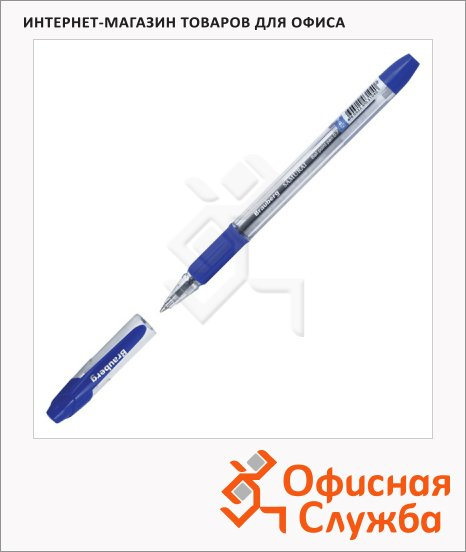 фото: Ручка шариковая Brauberg Samurai синяя 0.7мм