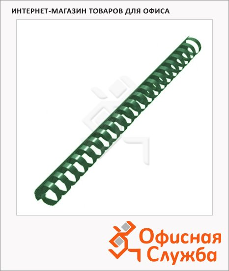 Пружины для переплета пластиковые Office Kit зеленые, на 140-170 листов, 19мм, 100шт, кольцо, REX45575