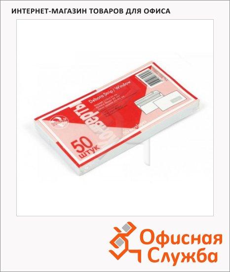 Конверт почтовый Businesspost Е65 белый, 110х220мм, 90г/м2, стрип, нижнее прав. окно, 50шт
