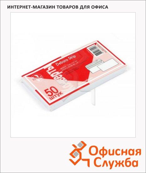 Конверт почтовый Businesspost Е65 белый, 110х220мм, 90г/м2, стрип, 50шт