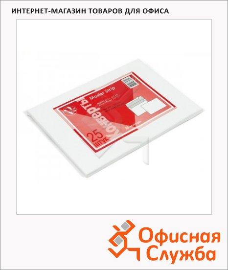 Конверт почтовый Businesspost С4 белый, 229х324мм, 100г/м2, стрип, 25шт